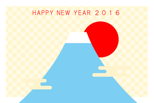 New Year card template 57