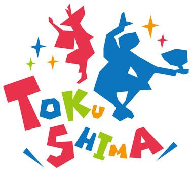 TOKUSHIMA ☆ 도쿠시마 현 ☆ 아와 오도리