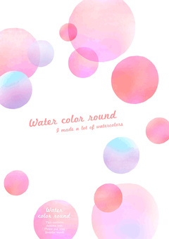 Rin watercolor 5