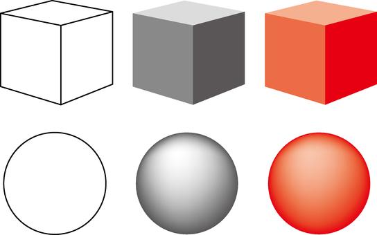 立方體和球