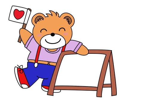 A bear with a bear
