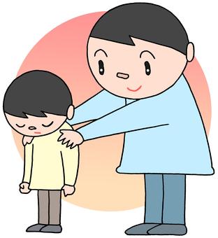 어린이 보호 .4