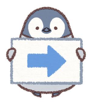 Information card right Penguin Hina