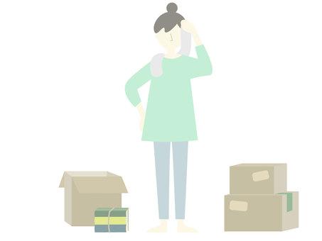 Moving (female)