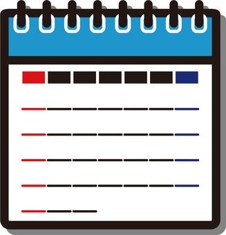 Calendar - 001
