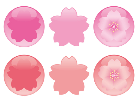 Sakura Shiny Icon Set