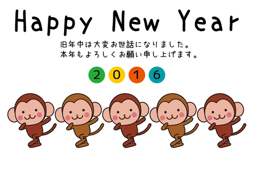2016 New Year Monkey Running Man 5
