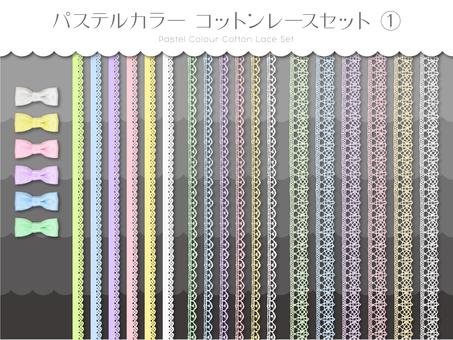 Cotton lace set