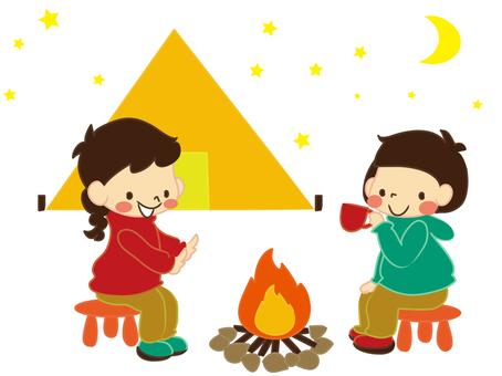 Camp (bonfire)