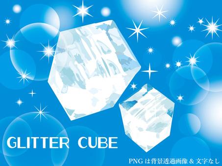 Ice Ice Ice Glitter Cube Cube Star
