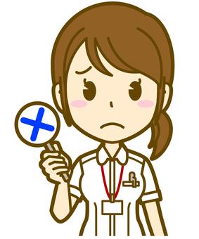 Female (nurse): A_ Bat 01BS