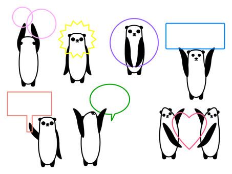 変なパンダと図形フレーム