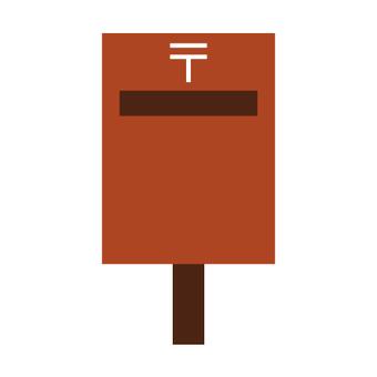 Image of post box
