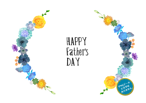 Fashionable floral frame card for father's day