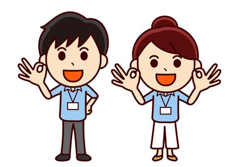 Staff_OK