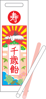 【Food】 Chitose candy