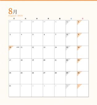 Simple calendar August 2020
