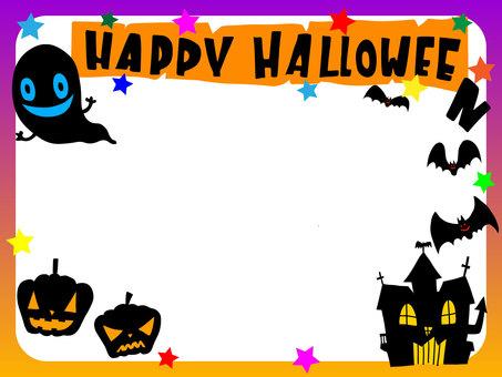 Halloween frame part 5
