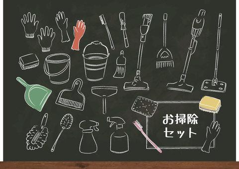 Housewife housework housework house clean