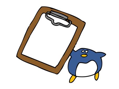 Penguin with binder
