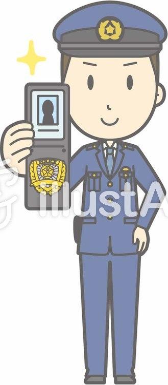 警察官男性a-警察手帳-全身のイラスト