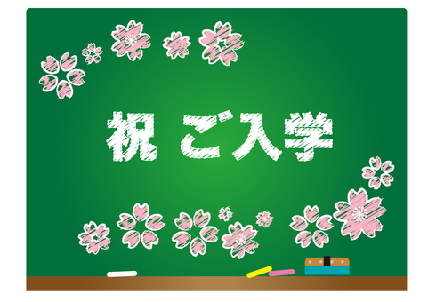 Blackboard cherry blossom entrance