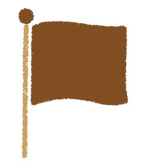 旗_手描き_茶色