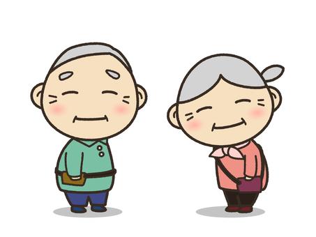 Grandpa Grandma 1