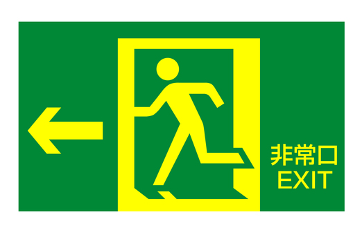 Emergency exit mark