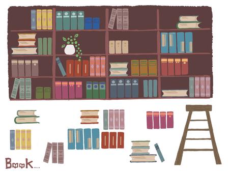Bookshelf / Library / Library