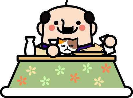 Daily evening with an uncle fairy kotatsu