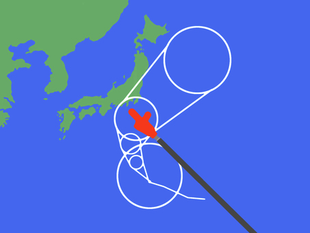Typhoon information