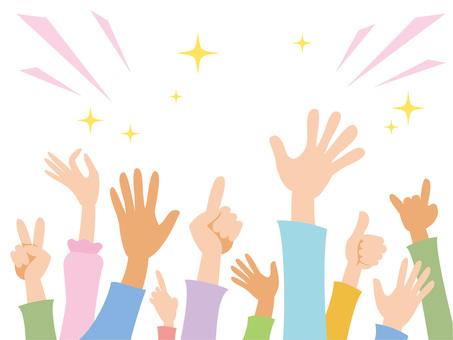Rejoicing hands
