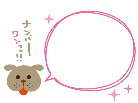 Punishment message ③