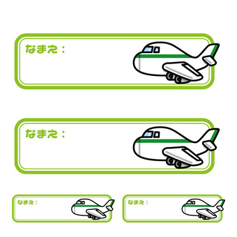 Seal (Vehicle: Passenger aircraft)