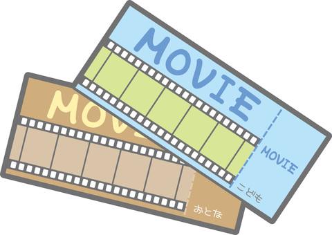 Movie ticket (parent-child pair)
