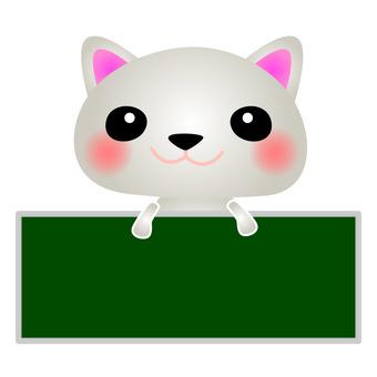 흰색 고양이 보드 칠판
