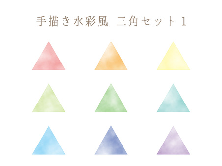Hand drawn watercolor style triangle set 1