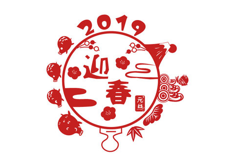 Year of the Year