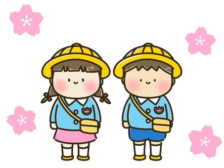 Children (Spring)