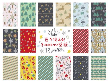 色々使える!冬のゆるカワ壁紙12パターン