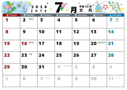 기입 달력 2018 7 일요일 시작 -4