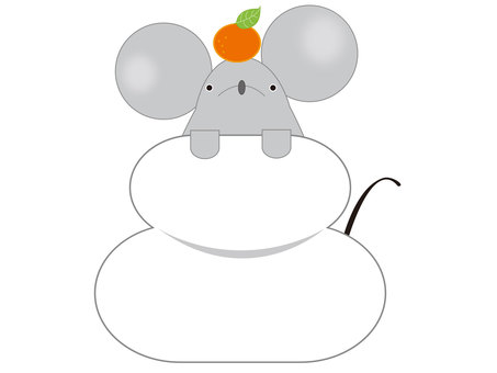 New Year's mouse