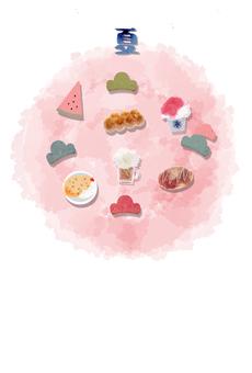 【Summer】 Food