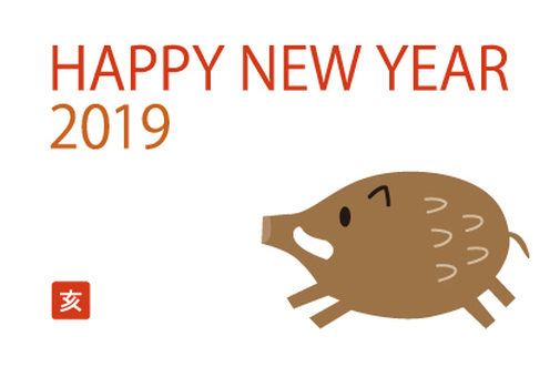 New Year's card 2019 亥