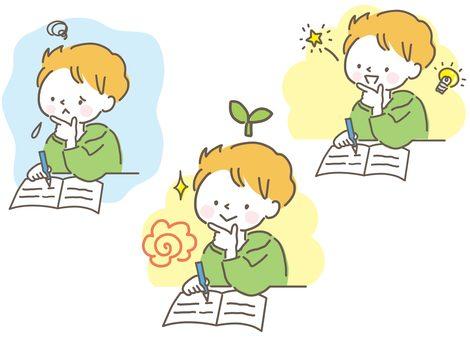 Studying boys set