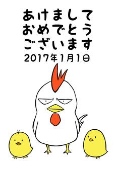 2017 New Year card 03