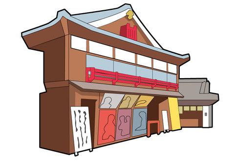 Koho Theater