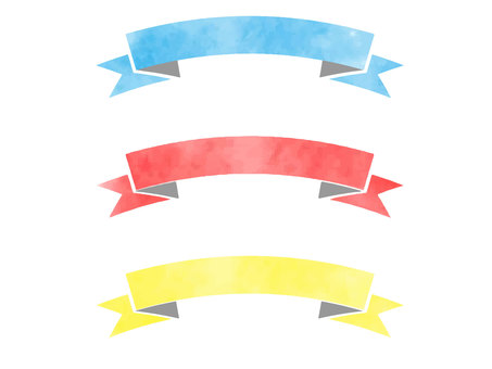 Red Blue Yellow Watercolor Ribbon