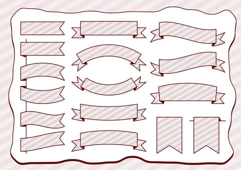 Chic white striped ribbon set